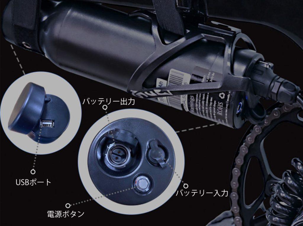 カーボン_予備バッテリー